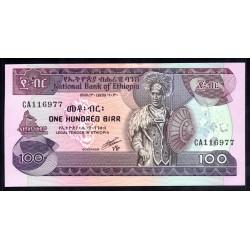 Эфиопия 100 бирр ND (1991 год) (ETHIOPIAN 100 birr ND (1991 g.) P45b:Unc