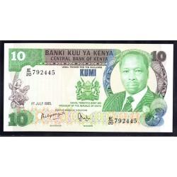 Кения 10 шиллингов 1985 год (KENYA 10 shillings 1985 g.) P20d:Unc