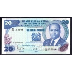 Кения 20 шиллингов 1982 год (KENYA 20 shillings 1982 g.) P21b:Unc