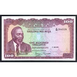 Кения 100 шиллингов 1972 год (KENYA 100 shillings 1972 g.) P10c:Unc