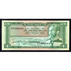 Эфиопия 1 доллар ND (1966 год) (ETHIOPIAN 1 dollar ND (1966 g.)) P25:Unc