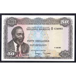 Кения 50 шиллингов 1971 год (KENYA 50 shillings 1971 g.) P9b:Unc