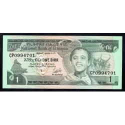 Эфиопия 1 бирр ND (1976 год) (ETHIOPIAN 1 birr ND (1976 g.)) P30b:Unc