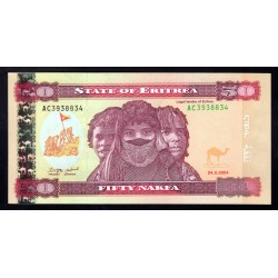 Эритрия 50 накфа 2004 год (ERITREA 50 nakfa 2004 g.) P7:Unc