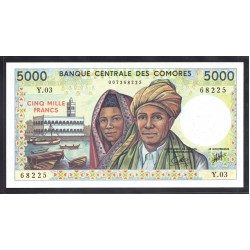 Коморские Острова 5000 франков ND (1984 год) (COMORES 5000 francs ND (1984 g.)) P12b:Unc