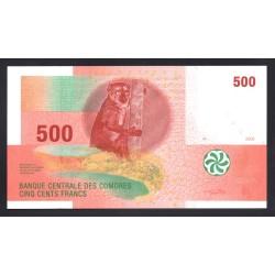 Коморские Острова 500 франков 2006 год (COMORES 500 francs 2006 g.) P15:Unc