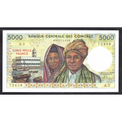 Коморские Острова 5000 франков ND (1984 год) (COMORES 5000 francs ND (1984 g.)) P12a:Unc