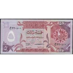 Катар 5 риалов б/д (1996 г.) (Qatar 5 riyals ND (1996 year)) P15b:Unc