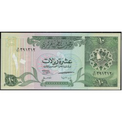 Катар 10 риалов б/д (1996 г.) (Qatar 10 riyals ND (1996 year)) P16b:Unc