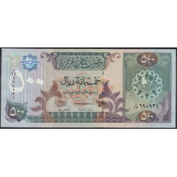 Катар 500 риалов б/д (1996 г.) (Qatar 500 riyals ND (1996 year)) P19:Unc