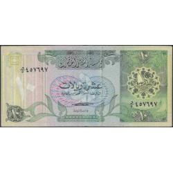 Катар 10 риал б/д (1980-е г.) (Qatar 10 riyals ND (1980's year)) P9a:VF