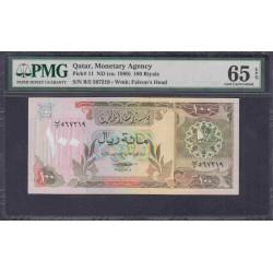 Катар 100 риал б/д (1980-е г.) (Qatar 100 riyals ND (1980's year)) P11:Unc (PMG 65 gem uncirculated)