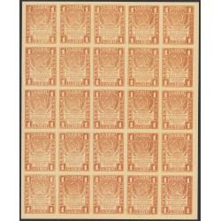 Россия 1 рубль 1919 года, полный лист (1 Ruble  1919 year) P 81: UNC