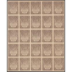 Россия 2 рубля 1919 года, полный лист  (2 Rubles  1919 year) P 82: аUNC