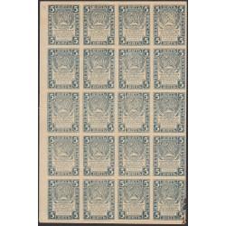 "Россия 5 рублей 1921 года, полный лист, В/З ""КВАДРАТЫ"" (5 Rubles  1921 year, Sheet, watermark: Lozenges) P 85a: XF/aUNC"