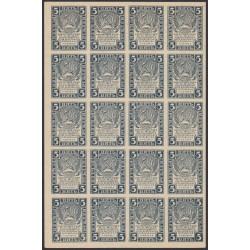 """Россия 5 рублей 1921 года, полный лист, В/З """"КВАДРАТЫ"""" (5 Rubles  1921 year, Sheet, watermark: Lozenges) P 85a: UNC"""