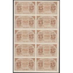 Россия 15 рублей 1919 года, полный лист, кассир Титов (15 Rubles  1919 year, Sheet) P 98: UNC
