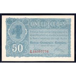 Румыния 50 бани ND (1917) (ROMANIA 50 Bani ND (1917)) PM2:Unc