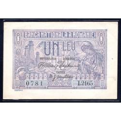 Румыния 1 лей ND (1915 & 1916) (ROMANIA 1 Leu ND (1915 & 1916)) P17:Unc