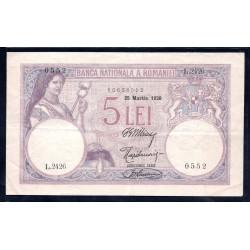 Румыния 5 лей 1920 г. (ROMANIA 5 Lei 1920) P19:VF+