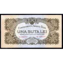 Румыния 100 лей 1944 г. (ROMANIA  100 Lei 1944) PМ13:аUnc