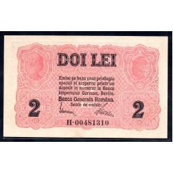 Румыния 2 лей ND (1917) (ROMANIA 2 Lei ND (1917)) PM4:Unc