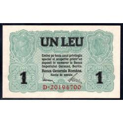 Румыния 1 лей ND (1917) (ROMANIA 1 Leu ND (1917)) PM3:Unc
