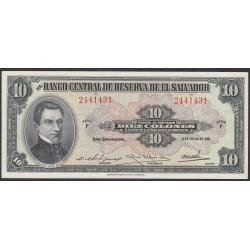 Сальвадор 10 колон 1951 г. (SALVADOR  10 Colones 1951) P 85: aUNC