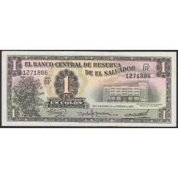 Сальвадор 1 колон 1956 года (EL SALVADOR  1 Colon 1956) P 90: UNC