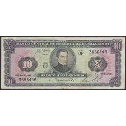 Сальвадор 10 колон 1964 года (EL SALVADOR  10 Colones 1964) P 103: VF/XF