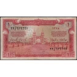 Саудовская Аравия 1 риал 1956 год (Saudi Arabia 1 riyal 1956 year) P 2 : VF