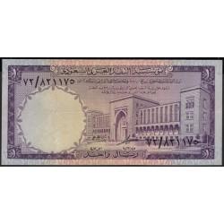 Саудовская Аравия 1 риал 1961 - 68 год (Saudi Arabia 1 riyal 1961 - 68 year) P 11a : VF+