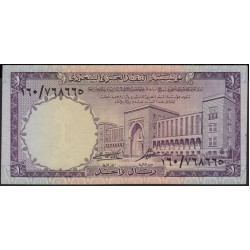 Саудовская Аравия 1 риал 1961 - 68 год (Saudi Arabia 1 riyal 1961 - 68 year) P 11b : XF