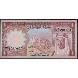 Саудовская Аравия 1 риал 1961 - 77 год (Saudi Arabia 1 riyal 1961 - 77 year) P 16 : Unc