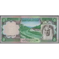 Саудовская Аравия 5 риалов 1961 - 77 год (Saudi Arabia 5 riyals 1961 - 77 year) P 17a : Unc