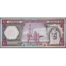 Саудовская Аравия 10 риалов 1961 - 77 год (Saudi Arabia 10 riyals 1961 - 77 year) P 18 : Unc