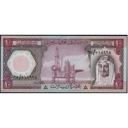Саудовская Аравия 10 риалов 1961 - 77 год (Saudi Arabia 10 riyals 1961 - 77 year) P 18 : aUnc