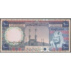 Саудовская Аравия 100 риалов 1961 - 76 год (Saudi Arabia 100 riyals 1961 - 76 year) P 20 : Unc