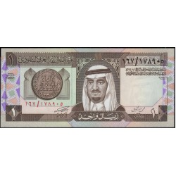 Саудовская Аравия 1 риал 1961 - 84 год (Saudi Arabia 1 riyal 1961 - 84 year) P 21b : Unc