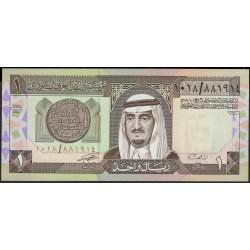 Саудовская Аравия 1 риал 1961 - 84 год (Saudi Arabia 1 riyal 1961 - 84 year) P 21d : Unc