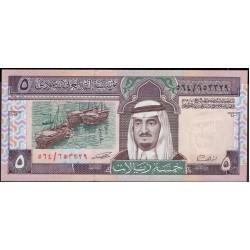Саудовская Аравия 5 риалов 1961 - 83 год (Saudi Arabia 5 riyals 1961 - 83 year) P 22d : Unc