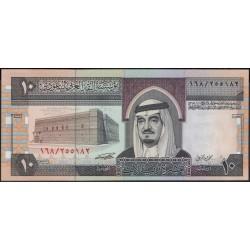 Саудовская Аравия 10 риалов 1961 - 83 год (Saudi Arabia 10 riyals 1961 - 83 year) P 23c : Unc