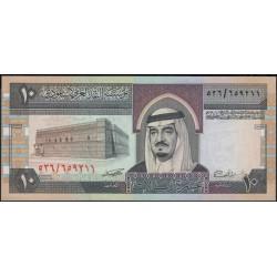 Саудовская Аравия 10 риалов 1961 - 83 год (Saudi Arabia 10 riyals 1961 - 83 year) P 23d : Unc