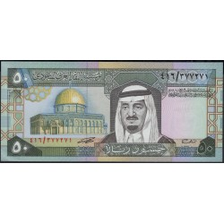 Саудовская Аравия 50 риалов 1961 - 83 год (Saudi Arabia 50 riyals 1961 - 83 year) P 24c: Unc