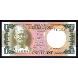 Сьерра - Леоне 1 леоне 1974 г. (SIERRA LEONE 1 leone 1974 g.) P5a:Unc