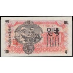 Северная Корея 100 вон 1947 год (North Korea 100 won 1947 year) P 11a : Unc