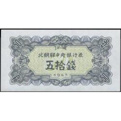 Северная Корея 50 чон 1947 год (North Korea 50 chon 1947 year) P 7b : Unc