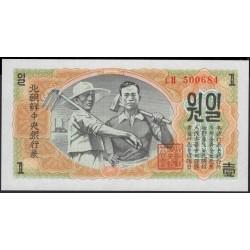 Северная Корея 1 вон 1947 год (North Korea 1 won 1947 year) P 8b : Unc