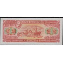Северная Корея 1 вон 1959 год (North Korea 1 won 1959 year) P 13 : Unc