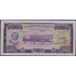 Северная Корея 50 вон 1959 год (North Korea 50 won 1959 year) P 16 : Unc